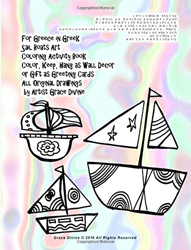 For Greece in Greek Sail Boats Art  Coloring Activity Book  Color, Keep, Hang as Wall Decor  or Gift as Greeting Cards All Original Drawings  by Artist Grace Divine (Greek Edition) pdf epub