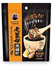 Hsiao Tzu Tea Time Handmade Ginger Mother Brown Sugar, 150g