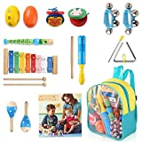 YISSVIC Musical Instruments Set 13 Pcs Toddler Percussion Toy for Boys and Girls with Carry Bag