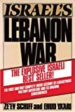 img - for Israel's Lebanon War by Ze'ev Schiff (1985-06-03) book / textbook / text book