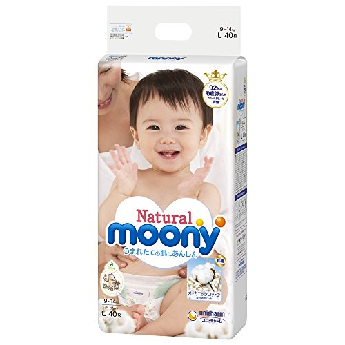 Natural Mooney(Organic cotton) L size 40 pieces (tape type)-disposable- by Moony