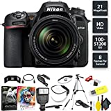 Nikon D7500 DSLR Camera + 18-140mm Lens Base Combo International Model