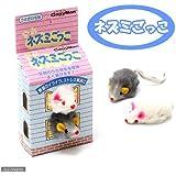 キャティーマン (CattyMan) ネズミ ごっこ 2個入
