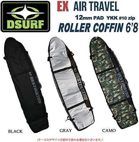 DESTINATION EX AIR TRAVEL 12mm PAD YKK#10 ZIP【EX-ROLLER COFFIN】6'8
