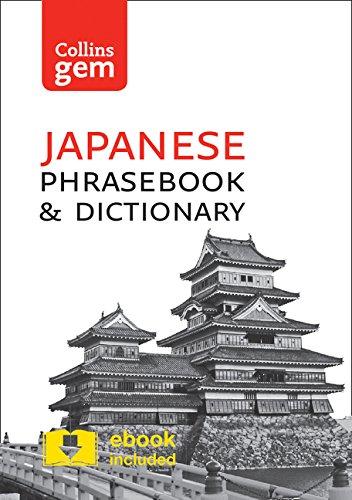 Japanese Phrasebook & Dictionary (Collins Gem)