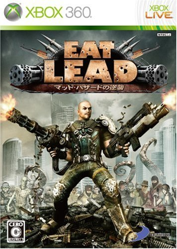 Eat Lead: The Return of Matt Hazard [Japan Import] (Eat Lead The Return Of Matt Hazard)
