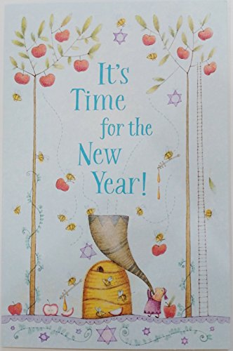 It's Time for the New Year! - Jewish Rosh Hashanah Holiday Greeting Card - Shanah Tovah שנה טובה