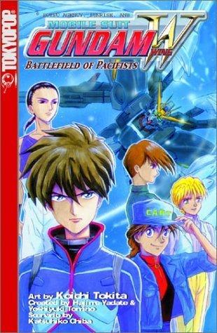 Gundam Wing: Battlefield of Pacifists by Katsuhiko Chiba (2002-03-04) (Gundam Wing 3)