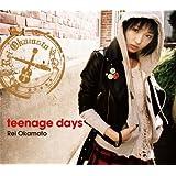 teenage days(初回限定盤)(DVD付)