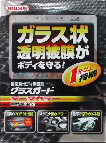 (Willson Body Dark Color Glass Guard Coating Care 110ml for mid-size car Sedan Carolla 01240)