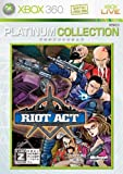 Riot Act / Crackdown (Platinum Collection) [Japan Import]