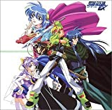 Star Ocean Ex - Soundtrack by ANIMATION (2001-08-01)