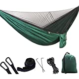 winkong ハンモック 蚊帳付き パラシュート 耐荷重350kg 2~3人用 ダークグリーン 超広い 風通し良い収納袋付き カラビナ付き 折畳み 公園 ハイキング 持ち運び簡単