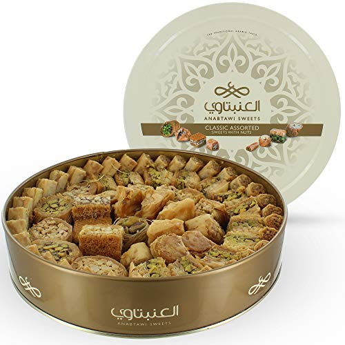 Classic Assorted Sweets with Nuts Gift Box Tin - Authentic Middle East Sweets
