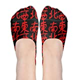 Women Mahjong China Chinese Casual Low Cut No-show Socks Flat Boat Line With Non-Slip Grip