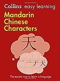 Mandarin Chinese Characters