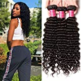ALI JULIA 16 18 20 inch Brazilian Virgin Deep Curly Wave Hair Weft 3 Bundles 100% Real Unprocessed Human Hair Weave Extensions Natural Color 95-100g/pc