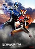 JAPAN IMPORT :: Ultraman the style in the year 2019 calendar CL-0125