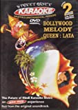 Karaoke Bollywood Melody Queen: Lata Mangeshkar