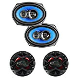 Q Power QP693 6x9 Speakers (2 Pack) & Boss CH6530 6.5' Car Speakers (2 Pack)