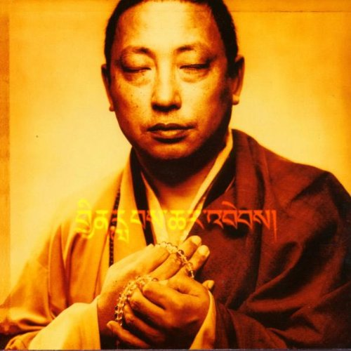 Rain of Blessings: Vajra Chants by real world