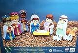 CHRISTMAS BLOW MOLD LIGHTED CHILD NATIVITY SET