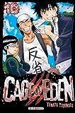 Cage of Eden T10