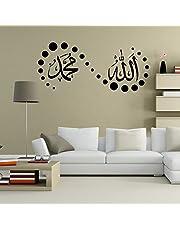 islamic design home sticker art waterproof wall Sticker decal Muslim word removable wall decor