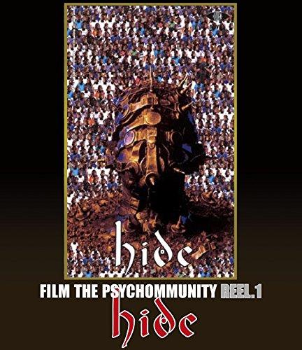 hide / FILM THE PSYCHOMMUNITY REEL.1の商品画像