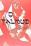 O Talmud
