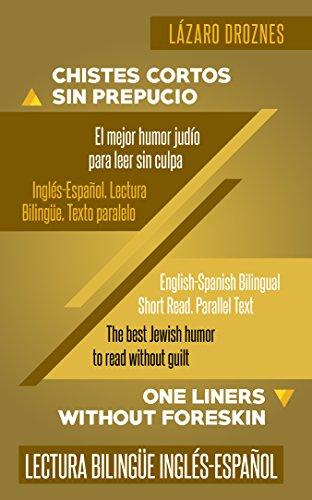 El lugar sin culpa (Spanish Edition)