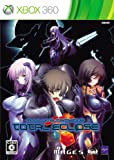 Muv-Luv Alternative: Total Eclipse [Regular Edition] [Japan Import]