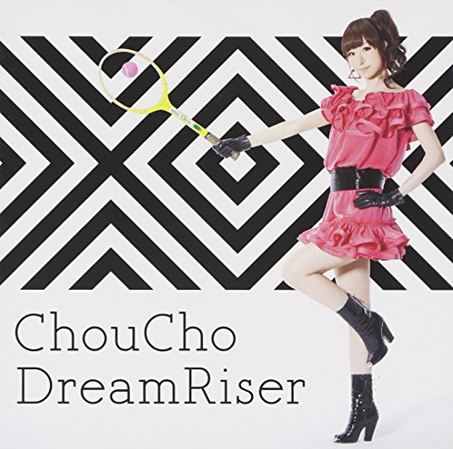 Price comparison product image Choucho - Dream Riser [Japan CD] LACM-14011