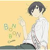 TVアニメ『田中くんはいつもけだるげ』ED主題歌「BON-BON」