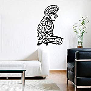 Arab culture wall stickers