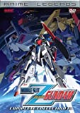 Mobile Suit Zeta Gundam Complete Collection I (Anime Legends)