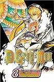 D. Gray-Man, Katsura Hoshino, 1421515431