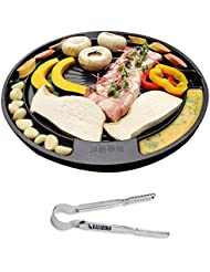"""[QUEEN SENSE] CookKing Master Grill Pan, Korean Traditional BBQ Indoor & Outdoor Nonstick Cast Aluminum Plate Made in Korea + Locking Stainless Food 6"""" Tongs"""