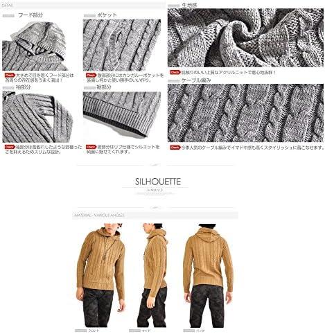 ニット パーカー セーター メンズ ケーブル ローゲージ ざっくり 【e300】