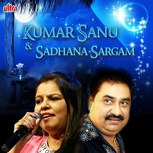 "Ohh Jane Jana Mp3 Song New: Amazon.com: Chodo Gussa Jane Jana (From ""Kohra""): Sadhana"