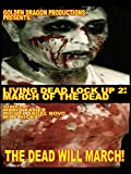 DVD : Living Dead Lock Up 2