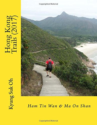 Download Hong Kong Trails: Ham Tin Wan & Ma On Shan (Volume 1) ebook