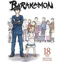 Barakamon Vol 18