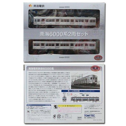 ▽【トミーテック】 鉄道コレクション 南海電鉄(南海電気鉄道) 南海6000系2両セット NANKAI 鉄コレ TOMYTEC 鉄道模型 Nゲージ 121009(*)