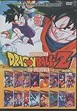 Dragon Ball Z - LAS 16 PELICULAS en Espanol [NTSC / Region 1 - Latin American Import]