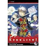 [(Kekkaishi: v. 9 )] [Author: Yellow Tanabe] [May-2007]