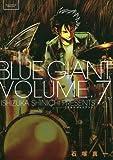 BLUE GIANT 7 (ビッグコミックススペシャル)