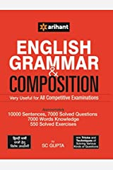 English Grammar & Composition  Very Useful for All Competitive Examinations Paperback