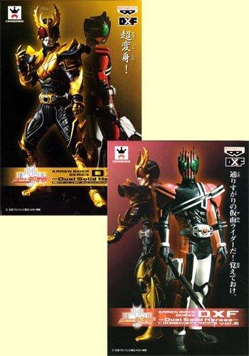 A la venta con descuento del 70%. Rider series series series DXF figures  Dual Solid Heroes  vol.6 whole set of 2  alta calidad general