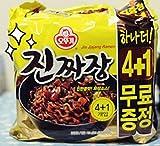 Korea Food Ottogi Jin Jjajang Ramen 4+1ea Spicy Taste Delicious Noodles Easy Meals Party Food